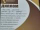 Дастоварди навбатӣ: Заргар аз шаҳри Хуҷанд дар Фестивали заргарии «Ҳунар омӯз …» мақоми аввалро гирифт